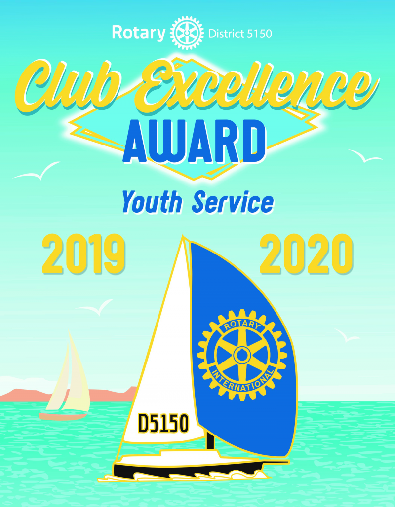 Youth Service Award